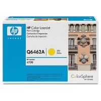HP 644A Yellow