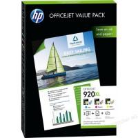 HP 920 XL OfficeJet Value Pack