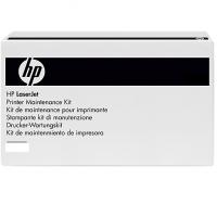 HP Q5999A Maintenance Kit