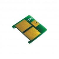 Chip compatibil Canon CRG-718 Y